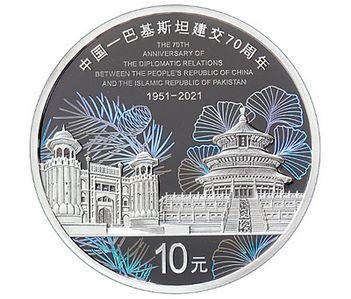 30克圆形精制银质纪念币背面图案 -