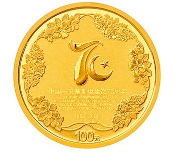 8克圆形精制金质纪念币背面图案 -